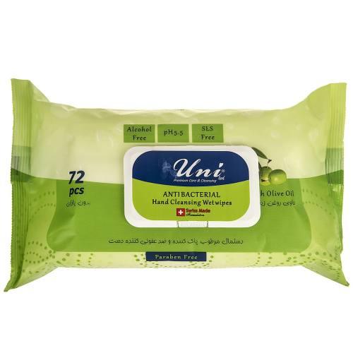 دستمال مرطوب آنتی باکتریال ۷۲ برگی یونی